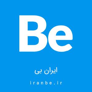 ایران بی | مرجع قالب بی
