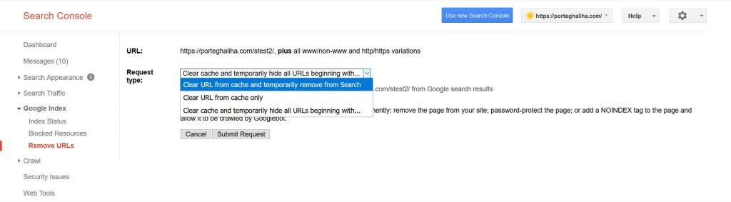 حذف url در گوگل