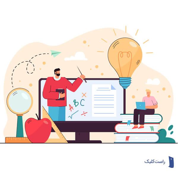 دلایل منطقی برای طراحی سایت آموزشی