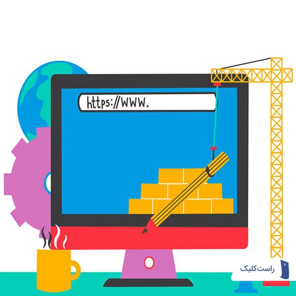 وب سایت چیست؟ - وب سایت ها چگونه کار میکنند